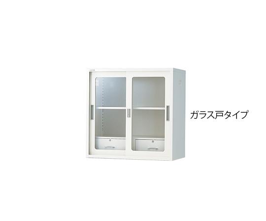 耐薬引違保管庫(引出し付)ガラス戸 N-90GH・OW