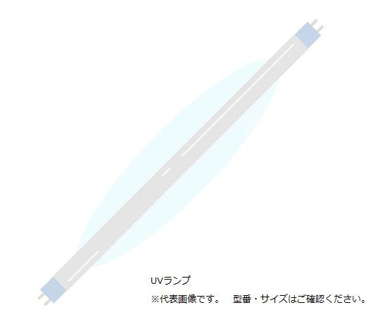 超純水装置 交換用UVランプ SYN185U V1