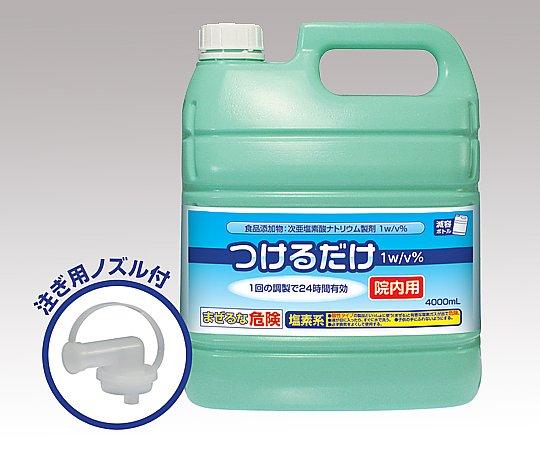 次亜塩素酸ナトリウム製剤[つけるだけ] 4000mL 1w/v%