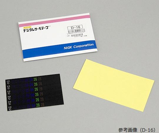 デジタルサーモテープ D-06(6枚×5シート) 日油技研工業