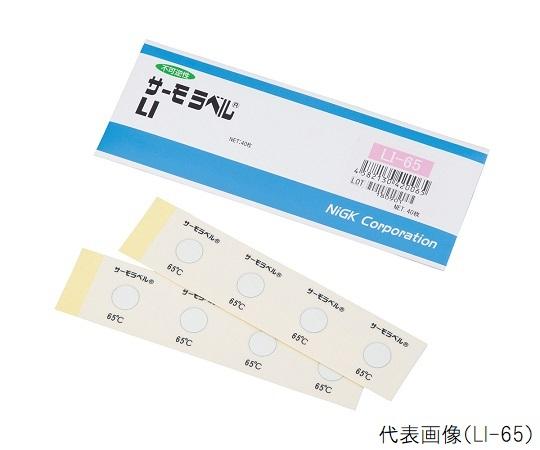 サーモラベル LI-85(40枚) 日油技研工業