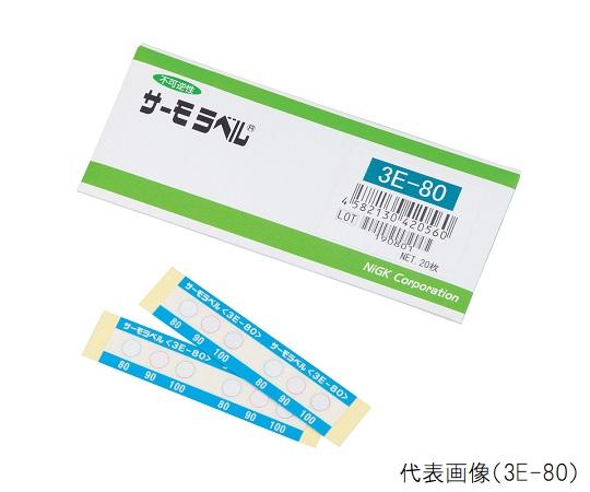 サーモラベル 3e-130(20枚) 日油技研工業