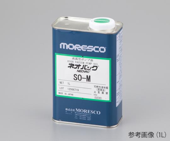真空ポンプオイル 4L SO-M MORESCO
