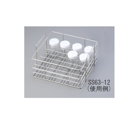 サンプル瓶立 SS63-12 三和化研工業