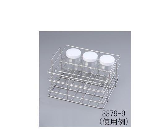 サンプル瓶立 SS79-9