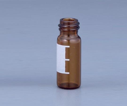 オートサンプラーバイアル用(褐色・ラベル付きバイアルのみ) No.11090520(100本)