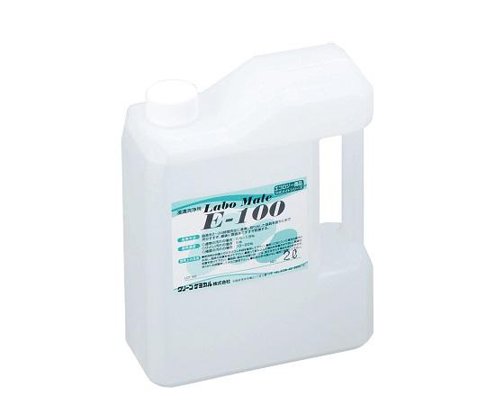 ラボメイト E100-17018