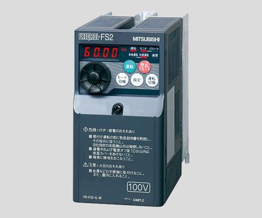 ポンプ用インバータ FR-FS2-0.4K ジャブスコ【Airis1.co.jp】