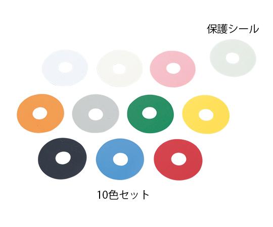 ポリサイフォン用カラータグ アズワン(AS ONE)【Airis1.co.jp】