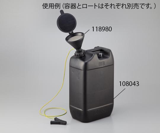1-1733-02 液面計付き廃液回収容器 No.108043 アズワン(AS ONE)