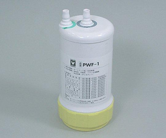 純水製造装置 前処理カートリッジPWF-1