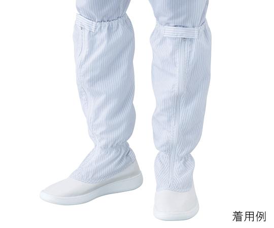 3-458-07 アズピュアクリーンブーツ(ファスナー付・クリーン洗浄済) 26.0cm TCB-LN アズワン(AS ONE)