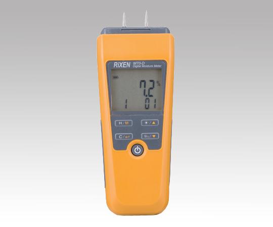 【受注停止】高性能水分計 M70-D RIXEN