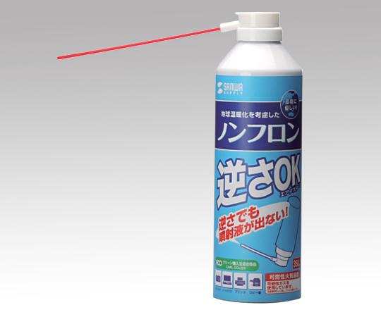 エアダスター(逆さOKエコタイプ) CD-31ECO アイリスDASH!ペーパー