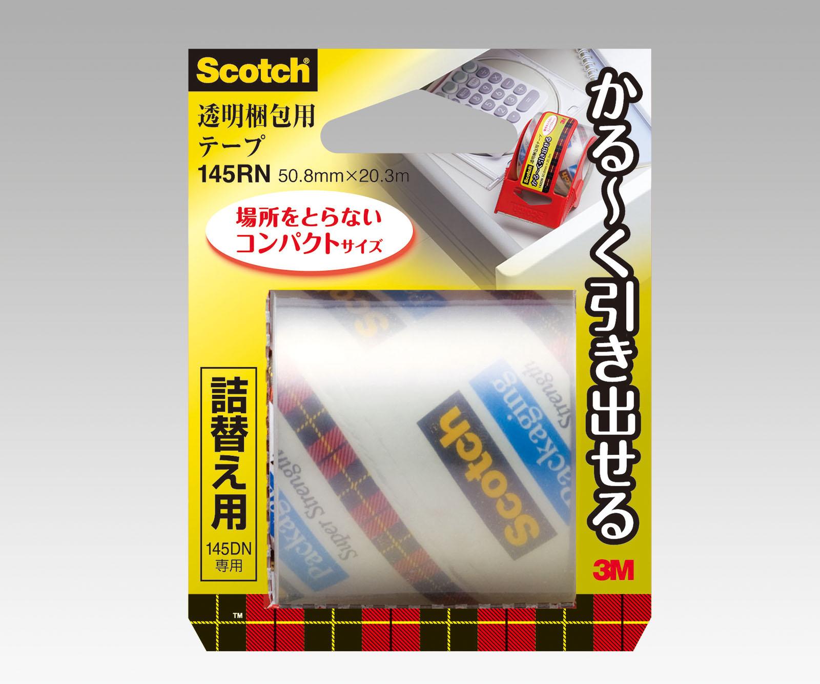 スコッチ静音テープ 替テープ 145RN
