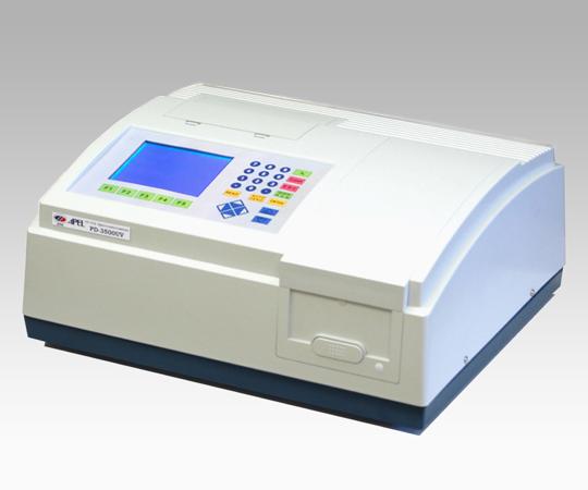 紫外可視光分光光度計(スプリットビーム)