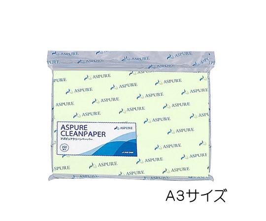 アズピュア クリーンペーパーⅡ A3(グリーン)(250枚×5袋)