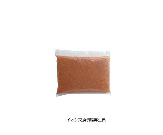 カートリッジ純水器 10型 (樹脂再生費) 栗田工業