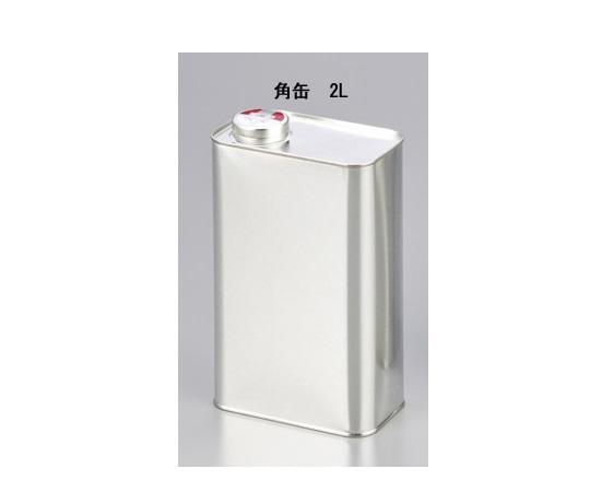 金属 角缶 2L