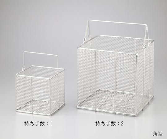 ステンレス角型洗浄カゴ 小 150