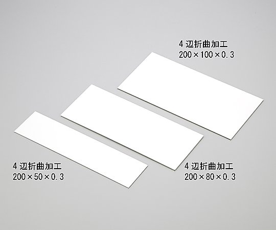 両面グリット ブラスト板SS400(50枚)【Airis1.co.jp】