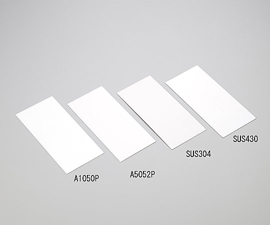 テストピース A1050P(100枚)