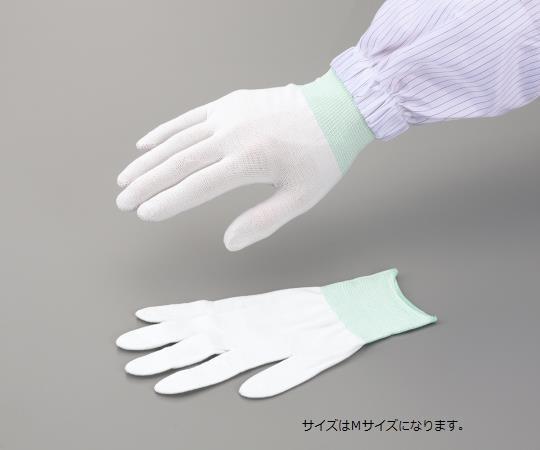 1-3910-13 アズピュア SILVIX手袋Ⅱ L(10双) アズワン(AS ONE)