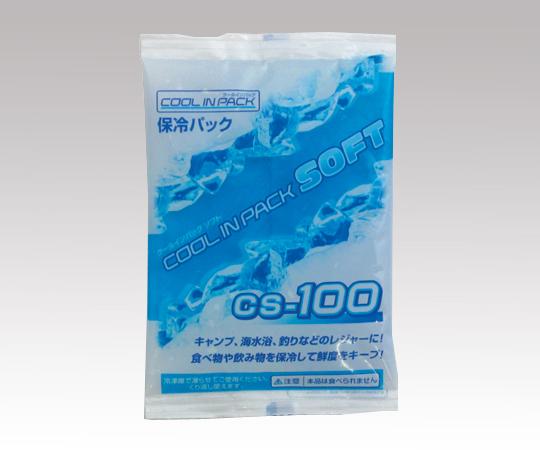 保冷剤 クールインパックソフト 100g CS-100 アステージ