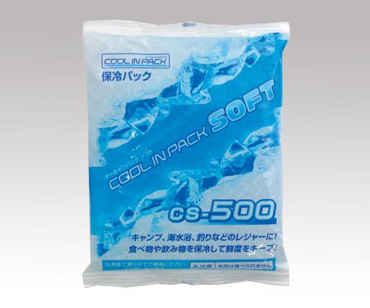 保冷剤 クールインパックソフト 500g CS-500