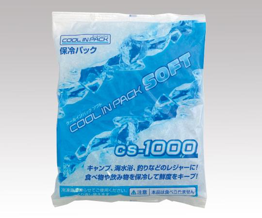 保冷剤 クールインパックソフト 1000g CS-1000