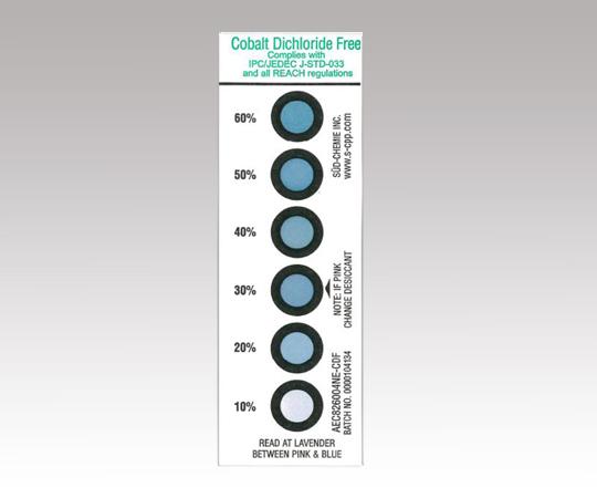 湿度インジケーターカード MX56789(50枚)