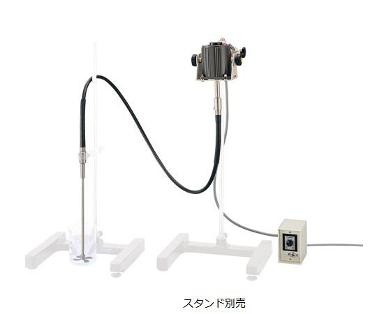 1-4194-33 簡易型撹拌機 フレキシブルワイヤー付き中型タイプ SS-P2F アズワン(AS ONE)