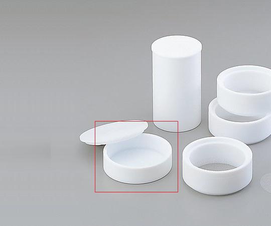フッ素樹脂製ふるい φ75受皿