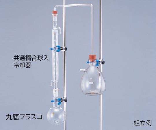 共通摺合球入冷却器 No.0010-02-30