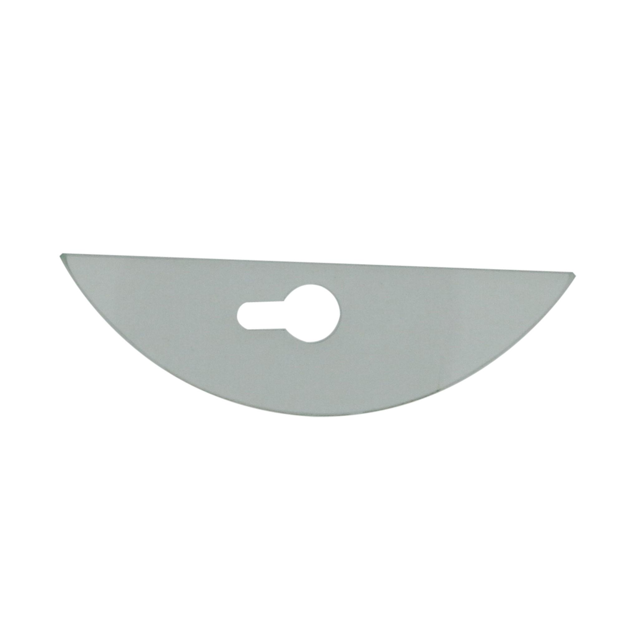 撹拌羽根 半月形 ガラス製 74mm 柴田科学(SIBATA) アイリスDASH!ペーパー
