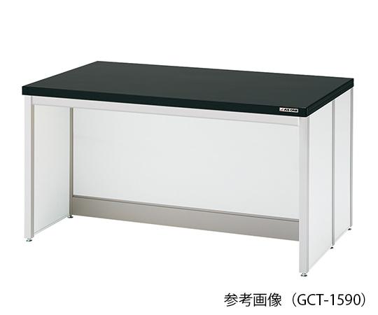1-4475-11 分析機器用作業台 (耐荷重タイプ) 1200×900×800mm GCT-1290 アズワン(AS ONE)