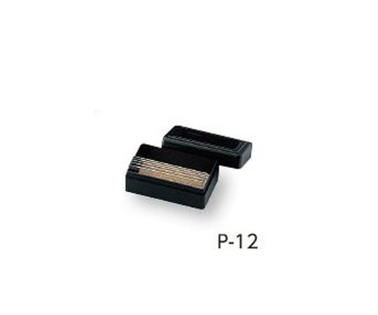 プレパラートボックス P-12