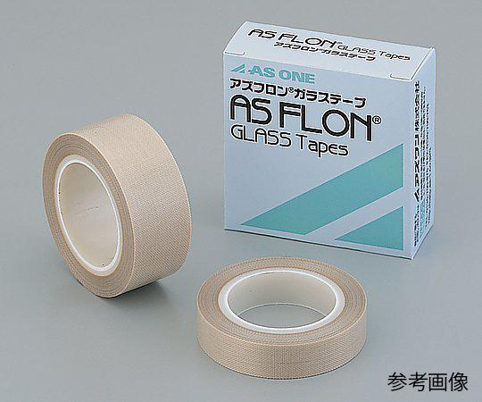 アズフロン ガラステープ アズワン(AS ONE)【Airis1.co.jp】
