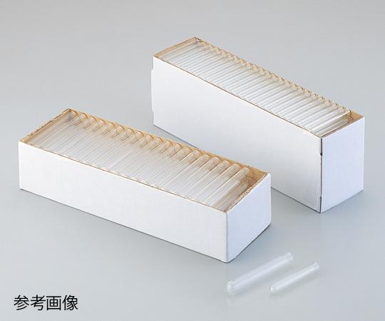 1-4865-07 テストチューブ 8mL 胴径φ12×全長120mm(250本×4箱) アズワン(AS ONE)