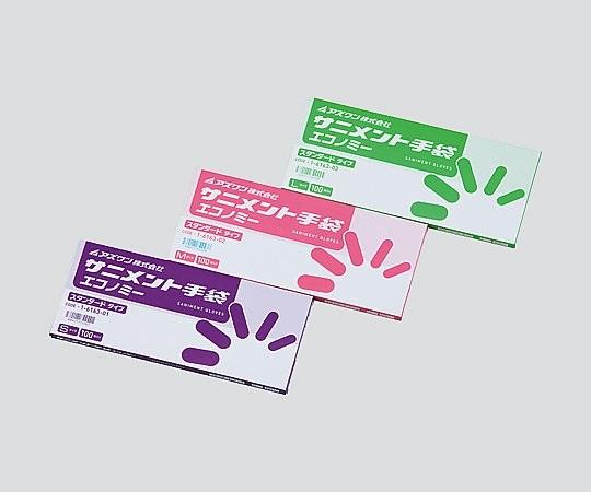 1-4903-02 LABORAN サニメント手袋(スタンダード) M(100枚×11箱) アズワン(AS ONE)