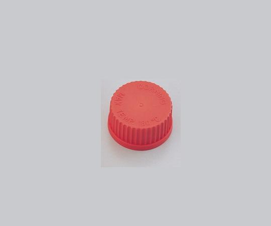 交換キャップ GL-45(赤キャップ)