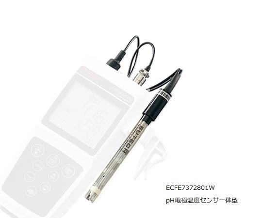 ラコムテスターハンディタイプ用 pH電極温度センサ一体型 ECFE7372801W【Airis1.co.jp】
