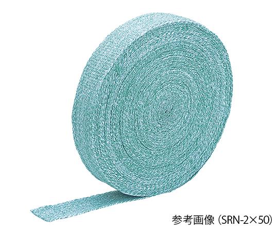 1-5608-22 生体溶解性繊維AES1100テープ SRN-2×50