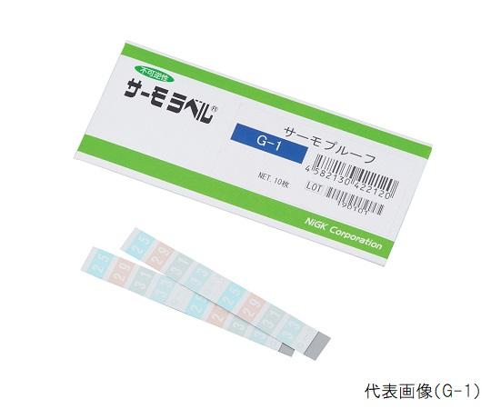 サーモプルーフ G-1(10枚) 日油技研工業