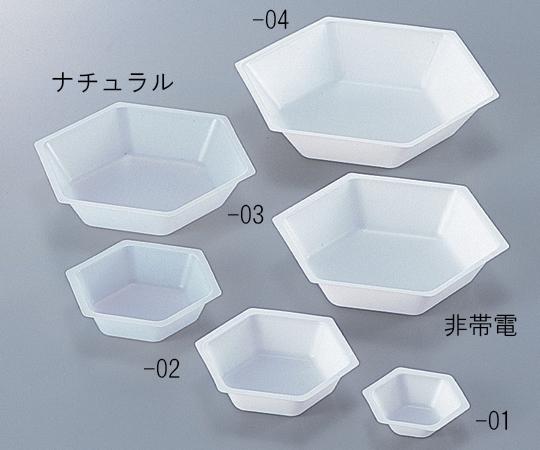 1-5841-02 六角バランストレイ 50mL(1000枚) アズワン(AS ONE)
