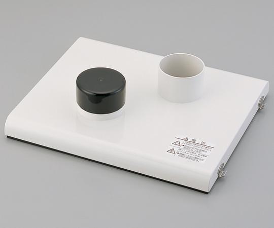 吸煙・脱臭装置 分岐用天板