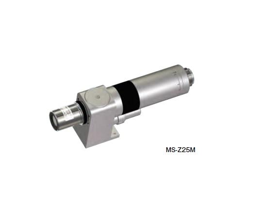 デジタルマイクロスコープ 標準ズームレンズ(25~300倍) MS-Z25M 朝日光学機製作所