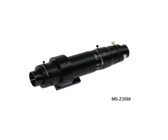 デジタルマイクロスコープ 長距離ズームレンズ(35~210倍)・WD90mm MS-Z35M
