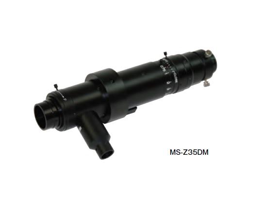 デジタルマイクロスコープ 長距離ズームレンズ(35~210倍)同軸落射照明対応・WD90mm MS-Z35DM