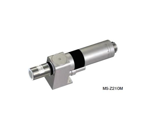 デジタルマイクロスコープ 高倍率ズームレンズ(210~2500倍) MS-Z210M